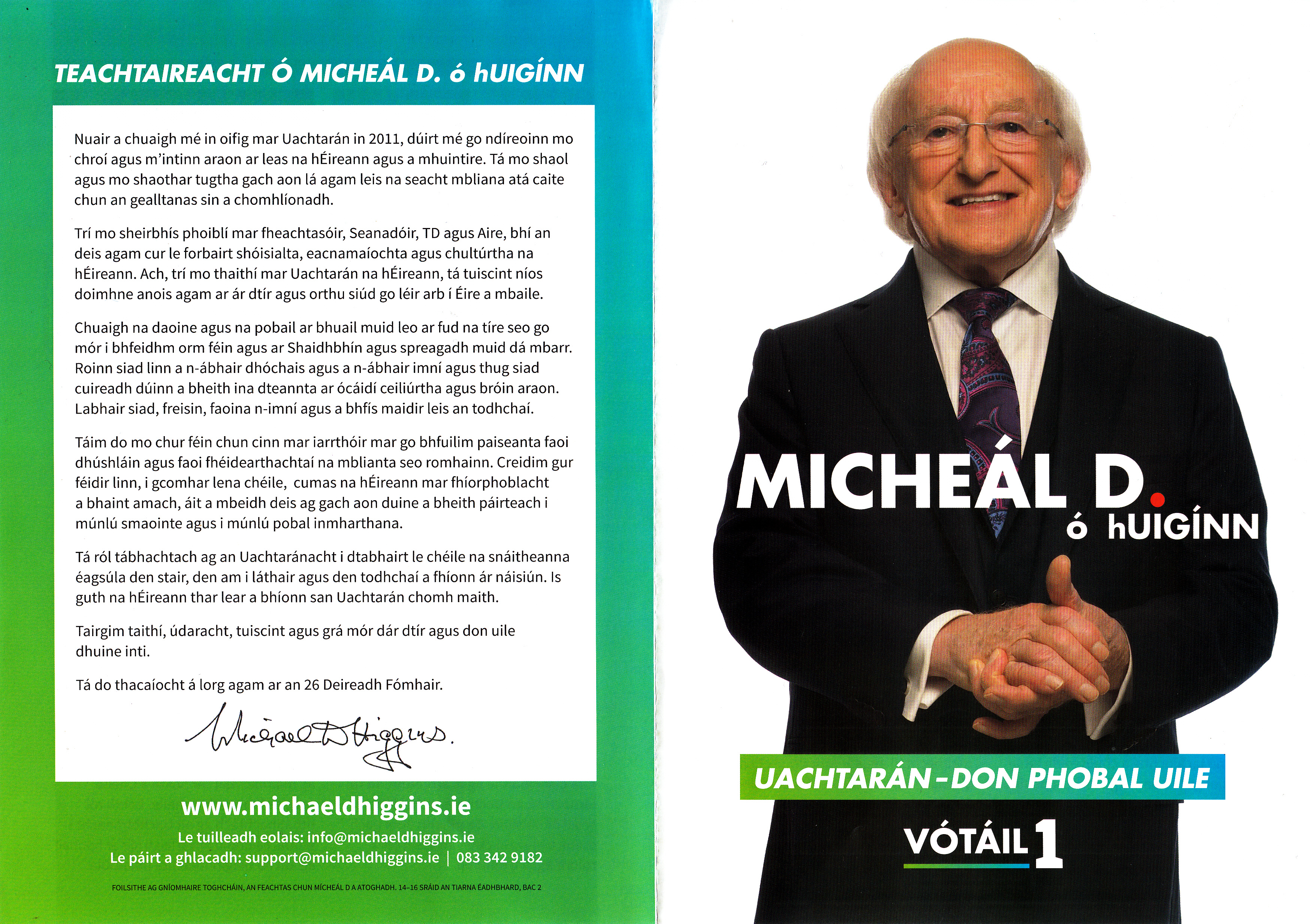 Michael_Higgins_2018_0005